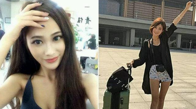 Ju Peng, Chinese student offering sex with men to fund her travels