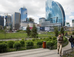 The Changing Face Of Ulaanbaatar