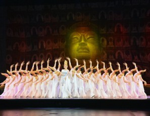 Gansu Dance Theatre performs