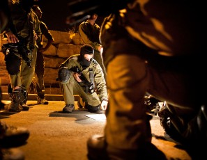 Israeli Troops Conduct Anti-Terror Training Exercise