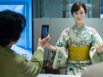 Humanoid Receptionist Works At Japanese Department Store