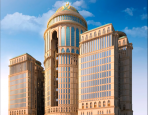 Abraj Kudai - World's largest hotel