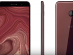 'HTC U 11' Could Be New Flagship Not 'HTC Ocean,' Popular Tipster Said