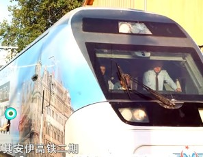 High-speed rail: The new face of