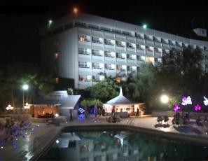InterContinental Hotel Kabul