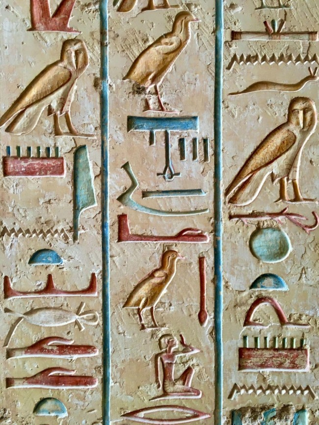 13 Ancient Egyptian Symbols and Their Meanings